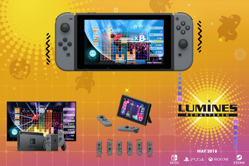 「ルミネス リマスター」が  Nintendo Switch™・PlayStation®4・Xbox One・Steam で2018年5月に発売